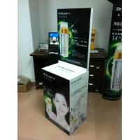 Quality UV coating cardboard point of sale cosmetics / Cosmetic Display Stands showcases for sale