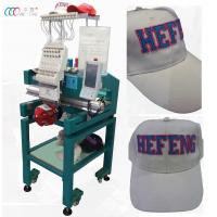 Quality Single Head Computerised Cap / Read Made Garment Embroidery Machine , LCD Touch Screen for sale