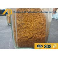 Raw Material Fish Meal Powder / Animal Feed Additive For