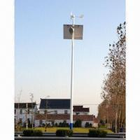 Buy cheap Wind Power System with 600W Rated Power from wholesalers