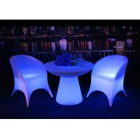 Quality Long Lifespan LED Light Furniture 16 Colors Option for Outdoor Decoration for sale
