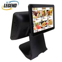 Quality Point of Sale All in One Dual Screen Pos Machine Wire Concealed Design New Pos Touch System for sale