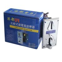 Quality Hotsale rfid vending machine coin acceptor for sale