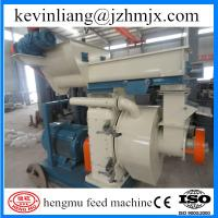 China Adopting international advanced technique wood shaving pellet mill with CE approved on sale