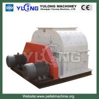 Quality WSPJ65*100 Fertilizer crusher for sale