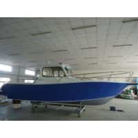 Quality 21ft / 6.25m Aluminum Cuddy Cabin Boat Australia Designs With 4 Rod Holders for sale