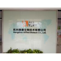 Hangzhou AllTest Biotech CO.,LTD