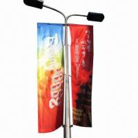 Buy cheap Flag banner, used for indoor and outdoor, up to 3.0m width, customized sizes and from wholesalers