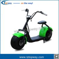 China 2017 newest hoverboard harley electric scooter EABS hydraulic brake scooter on sale