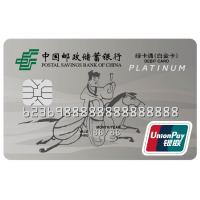 40K CPU Dual Interface Smart Card/ Quick Pass UnionPay Platinum debit Card