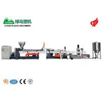 Quality Pe Hard Scraps Waste Polythene Recycling Machine With Stable Performance for sale