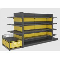 Quality Heavy duty gray and yellow supermarket gondola with promotion display fashion mix color shelf for store for sale