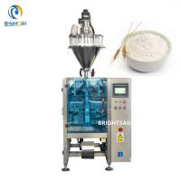 China Grain Wheat Flour Packing Machine Rice Cassava Powder Packaging Easy Operation on sale