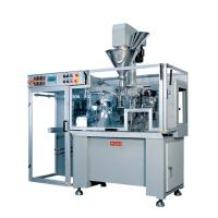 China PE Film Roller Flour Packaging Machine, Durable Wheat Flour Packing Machine on sale