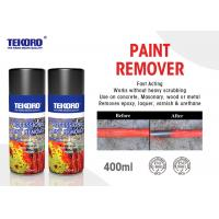 Quality High Efficiency Paint Remover Spray For Quickly Stripping Paint / Varnish / Epoxy for sale