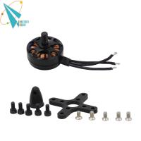 Quality 2204 KV2300 Multicopter outrunner brushless motor for sale