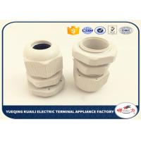 Quality M16 Ip68 Waterproof Nylon Plasticcable Gland For Unarmoured Cable 4-8mm Dia for sale