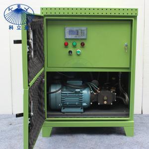 China 21LPM 1000 PSI high pressure mist cooling greenhouse mist irrigation system on sale