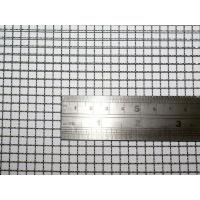 Quality SS 316L 0.05mm wire diameter,0.077 opening size of fine stainless steel woven wire mesh,wire mesh screen for sale