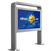Quality Sun Readable Outdoor LCD Monitor With AR 6mm Tempered Glass Protection for sale