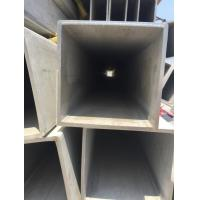 Quality ASME TP316L Industrial Stainless Steel Seamless Square Pipe With Galvanized Surface for sale