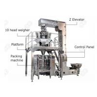 Quality High Strength Industrial Grocery Packing Machine Rice Weight Filling Machine for sale
