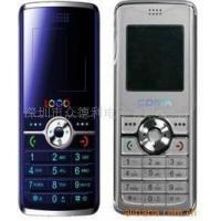 Buy CDMA450MHZ + GSM Mobile Phone at wholesale prices
