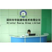 Oriental Huaray Group Limited