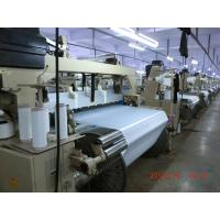 Quality china best price water jet loom power machine for sale