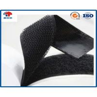 Quality Heavy duty double sided Sticky Hook And Loop fastener tape 25mm in Black colour for sale