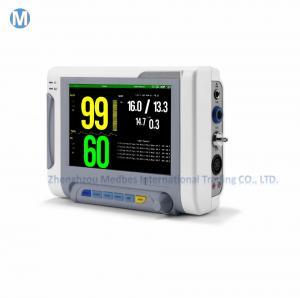 China 7 inch Vital sign Monitor 6 parameters Patient monitor Multi-parameter Patient monitor on sale