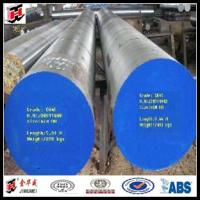 Buy cheap 20Mncr5 Round Steel Bar Forged from wholesalers