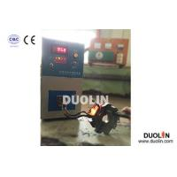 Buy cheap High Frequency Induction Heating Equipment from Wholesalers