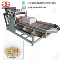 Buy cheap 2018 Best Selling High Quality Dry Fruit Cutting Machine Manufacturer from wholesalers