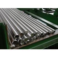 Quality Diameter 2-600 Mm Duplex Stainless Steel Bar For Pressure Vessels 2205 Grade for sale