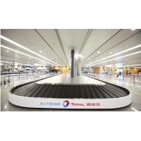 Quality airport baggage carousel. inclined carousel. baggage reclaim carousel. baggage carousel . for sale