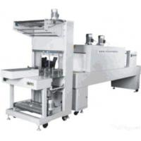 Quality Semi-automatic Shrinking-wrapping Packing Machine for sale