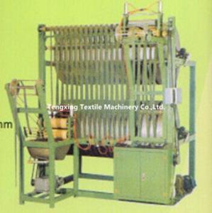 China top quality ironing setting machine for elastic webbing,belt China manufacturer Tellsing on sale
