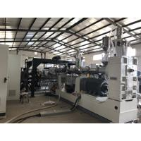 Quality PMMA Arylic Plastic Sheet Extrusion Line , Perspex / Diffusion Board Extrusion Line for sale