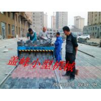 Buy GF-1.8 Small tiger-stone paver laying machine at wholesale prices