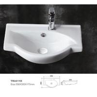 123 canton fair hot sale ceramic wall hung basin bathroom cabinet