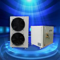 Quality Ultra Low Temperature Heat Pump , Automaticlly Defrosting Split Unit Heat Pump for sale