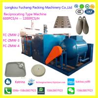 Quality Reciprocating Type Pulp Molding Machine Paper Pulp Egg Tray Making Machine for sale