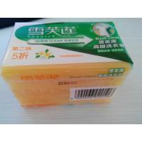 Quality High-quality laundry soap,dirt spot remover,202g*2 free samples products for sale