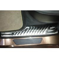 Quality Polished Side Door Sill Inner Scuff Plate For HAIMA S7 2013 2015 for sale