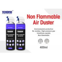 Quality Non Flammable Air Duster , Non - Corrosive Aerosol Electronics Cleaner Leaves No Residue for sale