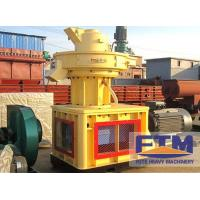 Buy cheap Professionial Reliable Wood Pellet Machine Supplier from wholesalers