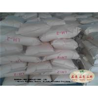Buy Polyester Fiber Industrial Grade Guar Gum Thickening Agent Light Yellow Powder at wholesale prices