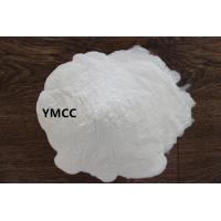 China DOW VMCC CAS No. 9005-09-8 Vinyl Chloride Resin YMCC Applied In Inks And Adhesives on sale