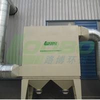 Loobo Manufacture Industrial PTFE cartridge filtration dust collector,Welding Grinding Fume Smoke all-in-one ventilation system